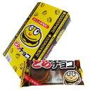 駄菓子 【駄菓子】どらチョコ1箱20袋入り(やおきん)