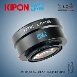 ソニー マウントアダプター KIPON BAVEYES L/R-S/E 0.7x (L/R-NEX 0.7x) ライカRマウントレンズ - ソニーNEX/α.Eマウント フォーカルレデューサーカメラ 0.7x