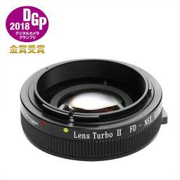 ソニー マウントアダプター 中一光学│ZHONG YI OPTICS Lens Turbo2 キヤノンFDマウントレンズ - ソニーNEX/α.Eマウント フォーカルレデューサーカメラ