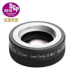 ソニー マウントアダプター 中一光学│ZHONG YI OPTICS Lens Turbo2 M42マウントレンズ - ソニーNEX/α.Eマウント フォーカルレデューサーカメラ