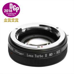 ソニー マウントアダプター 中一光学│ZHONG YI OPTICS Lens Turbo2 ミノルタMD・MC・SRマウントレンズ - ソニーNEX/α.Eマウント フォーカルレデューサーカメラ