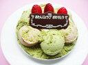 アイスケーキの通販 手作りバースデイアイスケーキ和風抹茶ver 5号