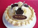 アイスケーキの通販 手作りキャラメルクレープアイスケーキ6号