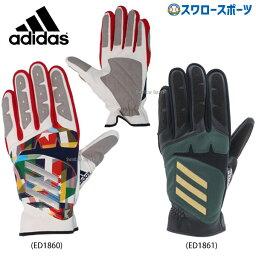 バッティンググローブ 【あす楽対応】 adidas アディダス 手袋 5T スライディンググローブ 走塁用手袋 FYK65 スライディンググラブ 新商品 メンズ 野球用品 スワロースポーツ