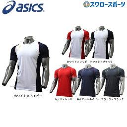 ウエア アシックス ベースボール ASICS ゴールドステージ ブレードシャツ Tシャツ 半袖 メンズ BAD103 ウエア ウェア asics 野球部 ランニング 春夏 野球用品 スワロースポーツ