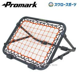 備品 プロマーク ピッチキャッチ PN-18 設備・備品 Promark 野球部 トレーニング 野球用品 スワロースポーツ