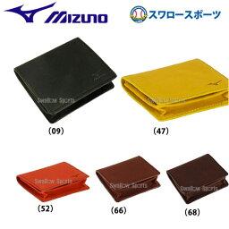 備品 ミズノ グラブ革アクセサリー アクセサリー コインケース 1GJYG02400 設備・備品 Mizuno 野球部 野球用品 スワロースポーツ