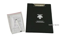 備品 デサント スコアブック フォーメーションバインダー C-1011B 設備・備品 DESCENTE 野球部 野球用品 スワロースポーツ