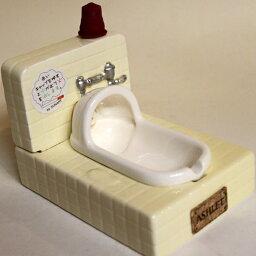 洋式水洗灰皿 【ラッピング無料】和式便器水洗灰皿/アイボリー
