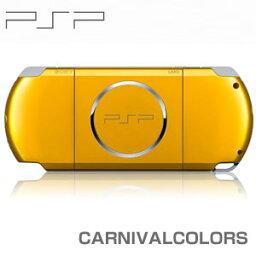 PSP 【新品★3年延長保証付】PSP本体PSP-3000BY