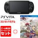 PSVITA 【2点セット】PlayStation Vita本体 3G Wi-Fiモデル+テイルズ オブ イノセンス R