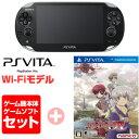 PSVITA 【2点セット】PlayStation Vita本体 Wi-Fiモデル+テイルズ オブ イノセンス R
