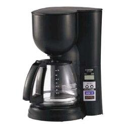 象印 象印 コーヒーメーカー EN-ZE100【コーヒーメーカー】【珈琲】【喫茶用品】【業務用厨房機器厨房用品専門店】