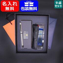 CROSS ボールペン 名入れ ボールペン クロス 9点ギフトセット CROSS テックスリー プラス TECH3+ 複合筆記具 複合ペン マルチペン 多機能ペン ボールペン黒・赤+ペンシル0.5mm+スタイラス 全4色 AT0090 プレゼント ギフト プレゼント お祝い 文房具 名前入り 名入り