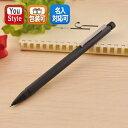 LAMY ボールペン ラミー LAMY ツインペン ボールペン&ペンシル(0.5mm) マットブラック L656