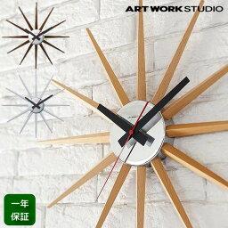 アトラス 壁掛け時計 木製 掛時計 アートワークスタジオ Atras 2-clock アトラス2 ウォールクロック おしゃれ インテリア 北欧 モダン 個性的 プレゼント ギフト 連続秒針 サンバースト 静か ブラウン ナチュラル 白 デザイナーズ調 太陽 TK-2074
