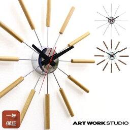 アトラス 壁掛け時計 掛時計 アートワークスタジオ Atras アトラス ウォールクロック おしゃれ インテリア 北欧 モダン プレゼント ギフト 連続秒針 静か シルバー ブラウン ナチュラル ホワイト TK-2048