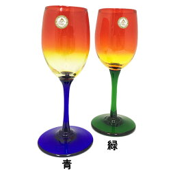 琉球ガラス チューリップワイングラス 2色 グラス 琉球ガラス 沖縄ギフト 沖縄お土産 お中元