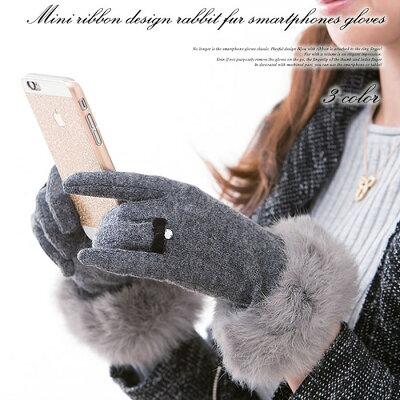 スマホ対応手袋 スマートフォン対応手袋 ミニリボンデザインラビットファースマホ対応手袋 ※代引き手数料&送料(一部地域:別送料)別途。[送料無料]