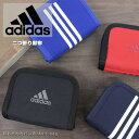 アディダス adidas 二つ折り財布 ケルナー 57613【メール便配送商品】