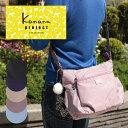 カナナ ポシェット ショルダーバッグ 55333 カナナプロジェクト コレクション Kanana project collection エールII