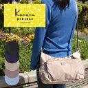 カナナ ポシェット ショルダーバッグ 55334 カナナプロジェクト コレクション Kanana project collection エールII
