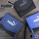 プーマ PUMA マジックテープ留め財布 二つ折り財布 キッズ財布 F-053957 【メール便配送商品】 スーパーセール