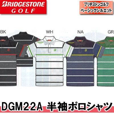 【16春夏】【75%OFF】ブリヂストン ゴルフ DGM22A 半袖ポロシャツ(メンズ)