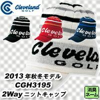 クリーブランド 【13秋冬】Cleveland(クリーブランド)CGH3195 2Wayニットキャップ