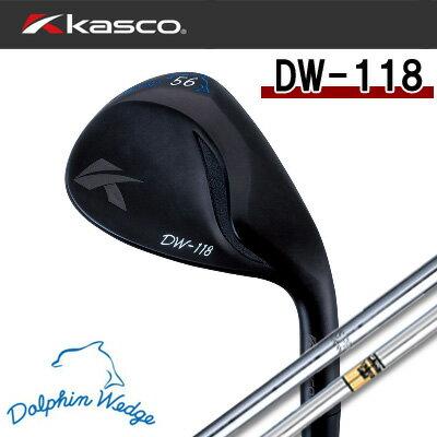 【18年】Kasco(キャスコ)■黒■ ドルフィンウェッジ DW118 スチールシャフト(NS950/DG各種)(メンズ)