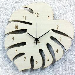 モンステラクロック 時計 Silhouette Clock Monstera/掛け時計 置き時計 ウォールクロック インテリア 壁掛け 時刻 ギフト プレゼント 新築祝い おしゃれ 飾る かわいい アート Sサイズ 巣ごもり