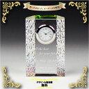 記念品 米寿祝い 金婚式 銀婚式 クリスタル時計 米寿 お祝い 記念時計 名入れ プレゼント 記念品 置き時計 名前入り オリジナルプレゼント 定年退職 ポイントアップ祭