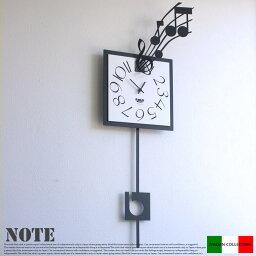 ARTI&MESTIERI 時計 NOTE(ノート) ウォールクロック 掛け時計 アルティ・エ・メスティエリ(ARTI&MESTIERI) 送料無料 デザインインテリア