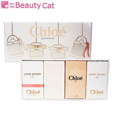 クロエ ミニセット N7 (ミニチュアセット) EDP クロエ CHLOE【あす楽対応】香水 レディース フレグランス