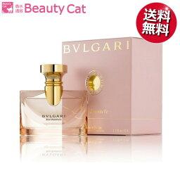 purchase cheap 20c09 94395 女性へのブランド香水(レディース) 人気プレゼントランキング ...