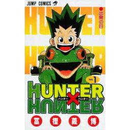 ハンター×ハンター 漫画 ☆送料無料☆HUNTER×HUNTER ハンター×ハンター 新品 1〜35巻セット 全巻セット
