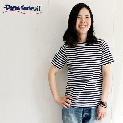 【期間限定10%OFF】【送料無料】 Dana Faneuil(ダナファヌル)ムラ糸 ボーダー 半袖 カットソー クルーネック Tシャツ Made in Japan 日本製 レディース スウェット 主婦にも大人気のムラ糸ボーダー半袖クルーT