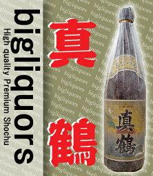 真鶴 真鶴 (まなづる)25°1800ml 【万膳酒造】〜萬膳と同蔵〜