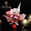 名入れのお酒 バルーン アレンジ スパークリング ワイン付 【375ml】 ウエディング 電報 プレゼント 母の日 父の日 酒 開店祝い 記念日 シャンパン クリスマス 結婚式 結婚祝い 誕生日 大人 成人式 御祝 祝電 名入れ ホワイトデー お返し[シャンパン付 エレナ バルーン]