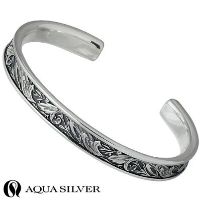 AQUA SILVER【アクアシルバー】 シルバー バングル メンズ ブレスレット シルバーアクセサリー シルバー925 AS-BG070F