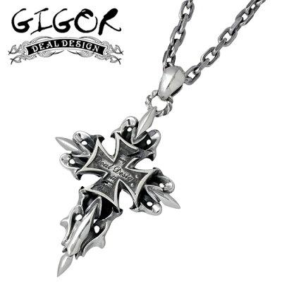 GIGOR X DEAL DESIGN【ジゴロウ】 リブアイロス シルバー ネックレス シルバーアクセサリー シルバー925 GIGOR-DEAL-P