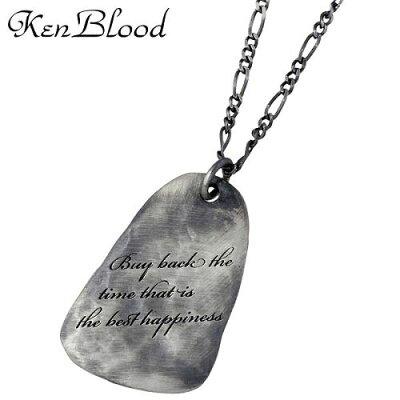 KEN BLOOD【ケンブラッド】 ネイチャー シルバー ネックレスB シルバーアクセサリー シルバー925 KP-336AtSV