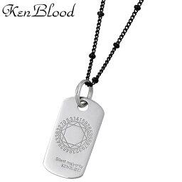ケンブラッド ネックレス(メンズ) KEN BLOOD【ケンブラッド】 シルバー ネックレス ドッグタグ シルバーアクセサリー シルバー925 KP-373