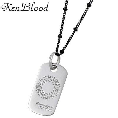 KEN BLOOD【ケンブラッド】 シルバー ネックレス ドッグタグ シルバーアクセサリー シルバー925 KP-373