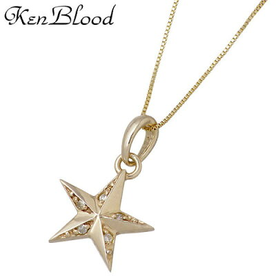 KEN BLOOD【ケンブラッド】 皐月星七モデル スター ネックレス チェーン付き ダイヤモンド KS-11