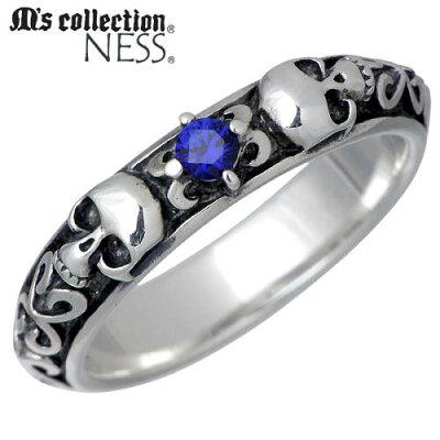 M's collection NESS【エムズコレクション】 ストーン & スカル シルバー リング メンズ 15〜22号 ドクロ 髑髏 指輪 シルバーアクセサリー シルバー925 MC-328SAG