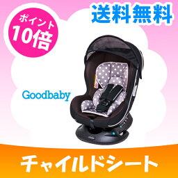 グッドベビー チャイルドシート チャイルドシート 新生児 1歳から約4歳まで 幌付グッドベビー ベビーピットZERO CS898-W-161