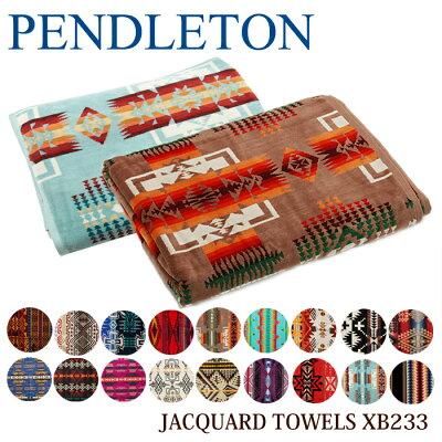 【全品15%オフクーポン】 ペンドルトン ブランケット [ XB233 ] ジャガード タオルブランケット Pendleton JACQUARD TOWELS BLANKET タオルケット キャニオンランド インテリア