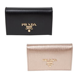 プラダ 名刺入れ プラダ PRADA カードケース 型押しレザー VITELLO MOVE 二つ折り 名刺入れ 1mc122 2b6p f0002