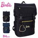 バービー バービー Barbie リュック ヴィッキー 女の子 レディース B4 通学 スクールバッグ ブラック ネイビー 1-55933